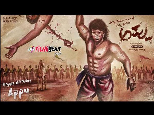 Puneeth Rajkumar In Mythological Film; Exclusive Details On Appu's Dream Movie REVEALED!