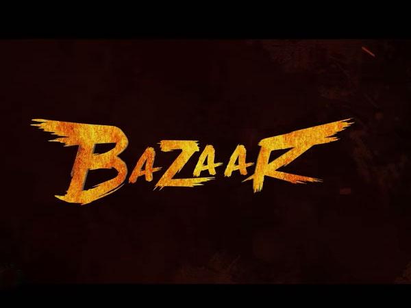 bazaar kannada film leaked by tamil rockers