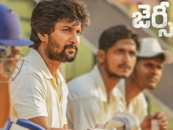 Jersey Twitter Review: Here Is What Fans Have To Say About Nani's Movie