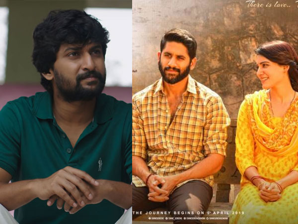 Jersey Vs Majili Box Office Collections First Weekend: Nani's Film Fails To Beat The Chay Starrer