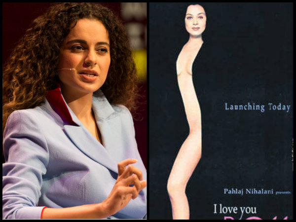 Kangana Ranaut Naked Photoshoot Picture For Pahlaj Nihalani Lands On