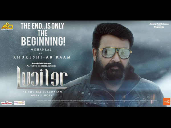 Mohanlal's Lucifer 2 Is On The Way? Did Lucifer Team Just