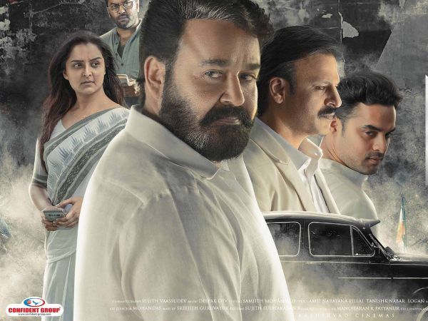 Mohanlals Lucifer Enters The UK Box Office Top 10 List; Becomes The Only Asian Movie In The List!