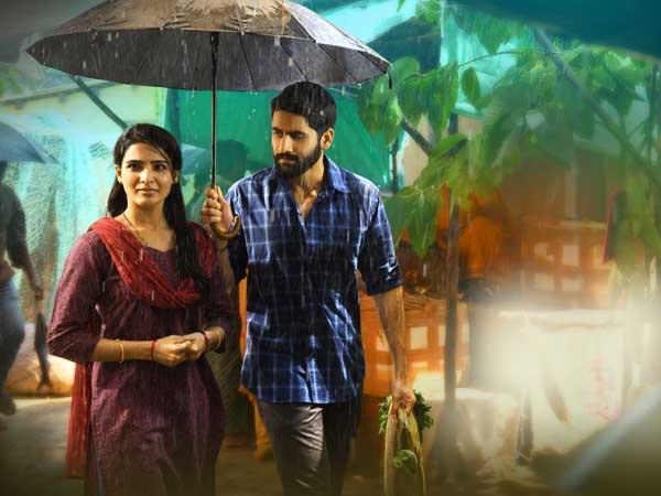 Majili Movie Download Tamilrockers: Majili Full Movie Leaked