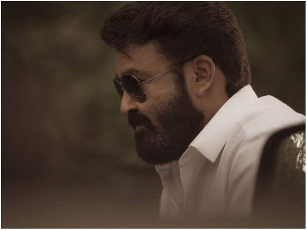 Mohanlal To Make His Debut As A Director