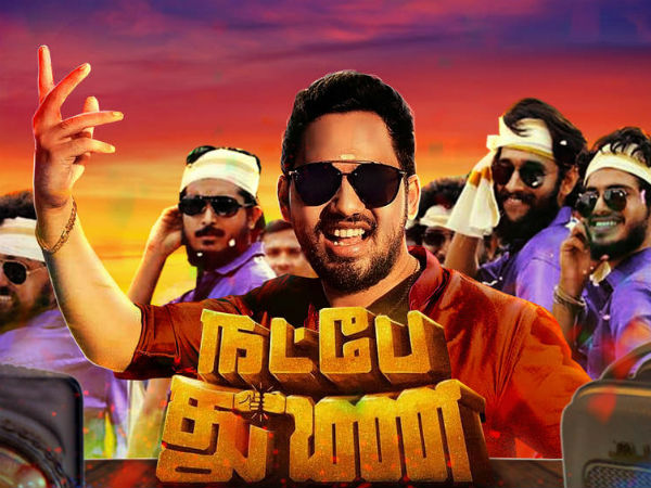 tamilrockers new movie download link