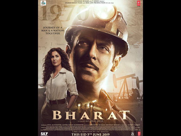 Bharat: Salman Khan- Katrina Kaif exude brilliance in new poster!