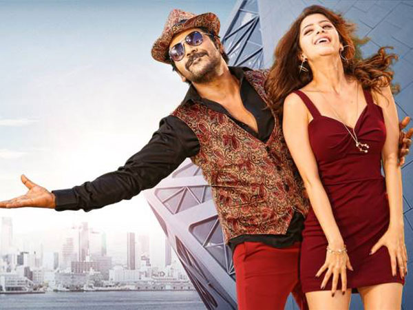 Kanchana 3 Full Movie Leaked Online For Free Download By Tamilrockers; Leaves Everyone Shocked!