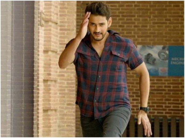 Maharshi Will Be Much Above Bharat Ane Nenu In All Aspects? Good News For Mahesh Babu Fans!