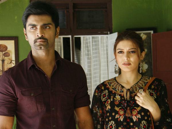 moonu tamil full movie download tamilrockers.cl