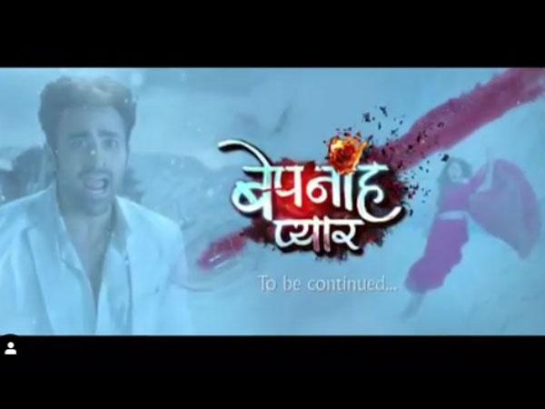 Bepanah Pyaar Promo Revealed | Pearl V Puri & Aparna's Show