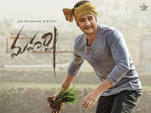 Maharshi 10 Days Collections