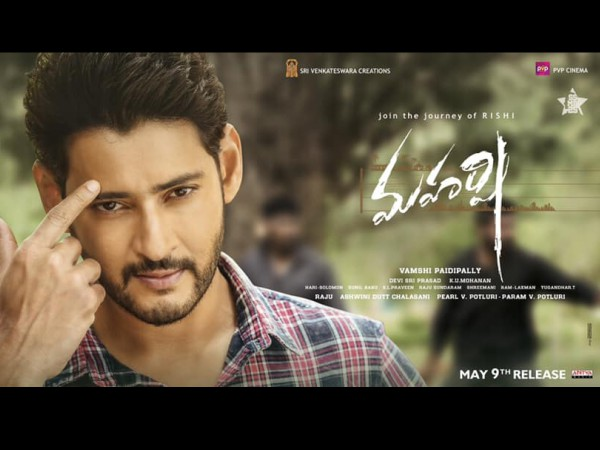Maharshi In Ceeded Area