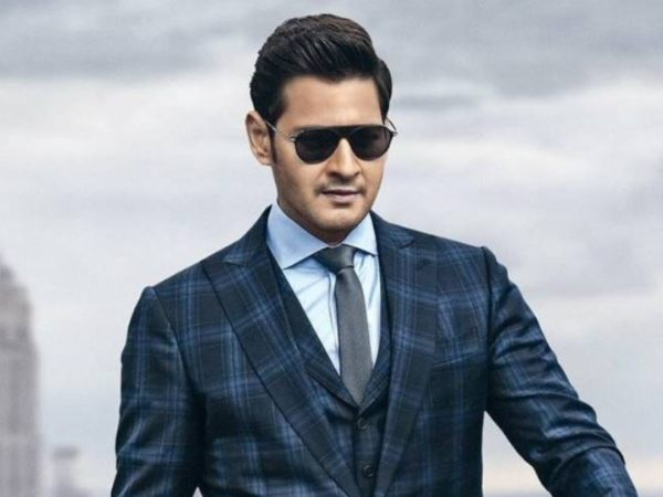 Maharshi Worldwide Box Office Collections (Day 13): Overtakes Srimanthudu To Reach A New Milestone!