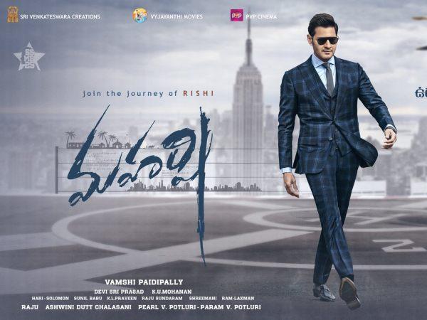 Maharshi Movie Download Tamilrockers: Maharshi Full Movie Leaked