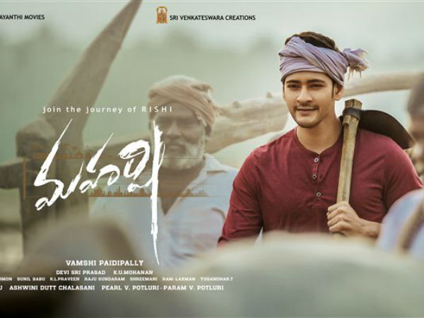 Maharshi AP/TS Box Office Collections (9 Days): Mahesh Babu's Movie Reigns Supreme