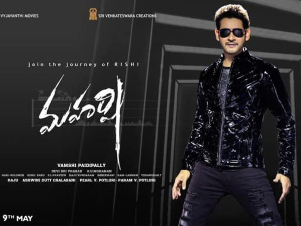 Maharshi AP And TS Box Office Collections (Day 16): Mahesh Babu's Movie Remains Stable