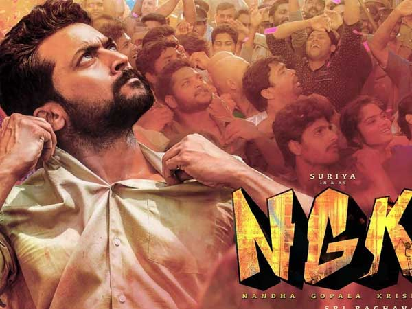 Suriya's NGK Clears Censor Formalities; Deets Inside