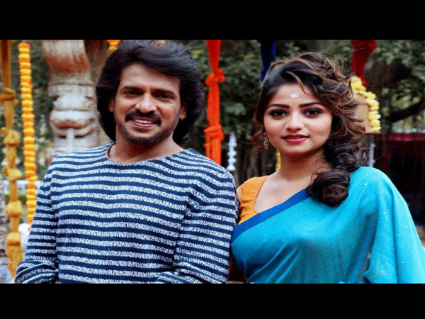Upendra's I Love You To Open With Over 1000 Screenings