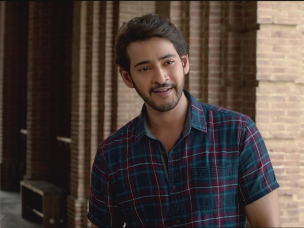 Maharshi Box Office Collections (2 Weeks): Mahesh Babu's Movie Has A Splendid Run