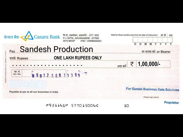 Ambareeshs Fan Buys Amar Film Ticket For Rs 1 Lakh!