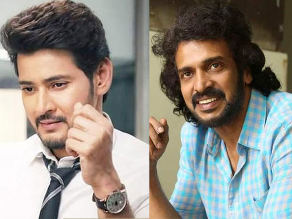 Upendra & Mahesh Babu To Share Stage After The Real Star Rejected Tollywood Prince's Offer!