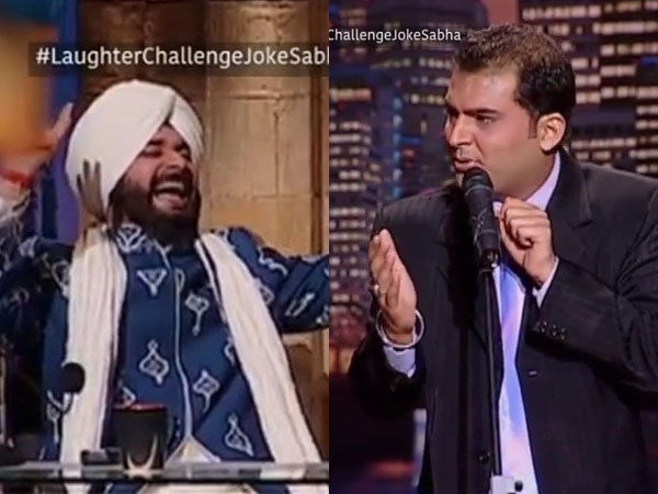 Kapil Sharma Mocks Bappi Lahiri; Calls him 'Maharani Of Jaipur'!