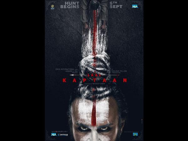 Laal Kaptaan First Look: Saif Ali Khan Looks Deadly As Naga Sadhu In This Revenge Drama!