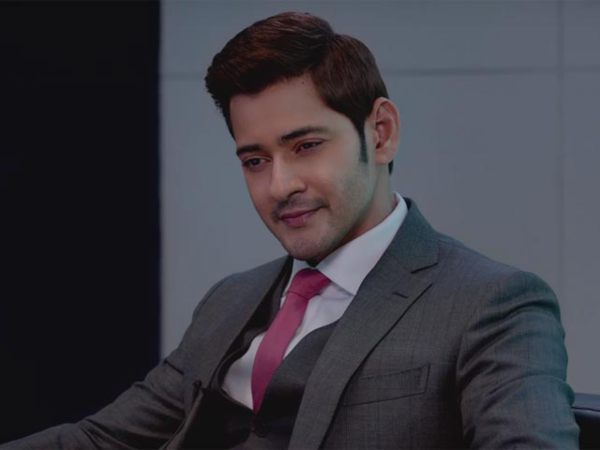 Second Movie Of Mahesh Babu
