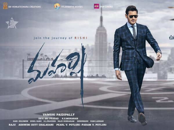 Maharshi Worldwide Box Office Collections (15 Days): Mahesh Babu Movie Is Eyeing Another Milestone?