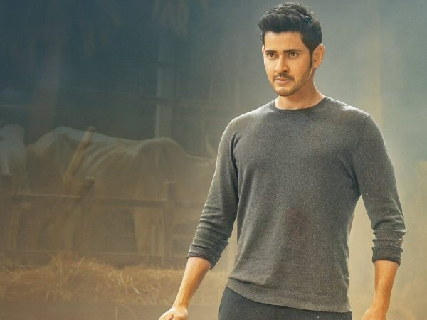 Maharshi Worldwide Box Office Collections (18 Days): Mahesh Babu Movie Enjoys Another Decent Weekend