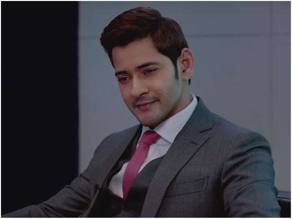 Maharshi Worldwide Box Office Collections (Day 12): How Good Was The Second Monday For The Movie?