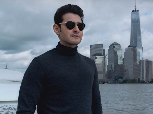 Mahesh Babu Becomes The Only Telugu Actor To Achieve This Big Feat!