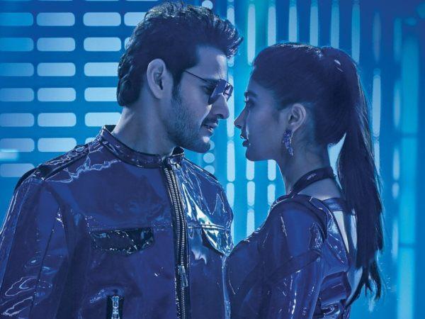 Maharshi AP/TS Box Office Collections (Day 15): Mahesh Babu's Movie Slows Down A Bit