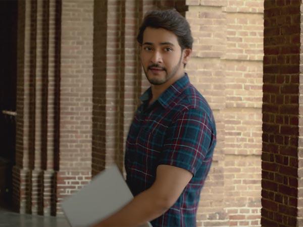 Mahesh Babu's 'Maharshi' trailer out, actor plays a businessman