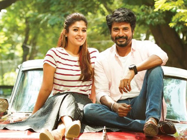Mr Local Movie Download Tamilrockers: Mr Local Full Movie