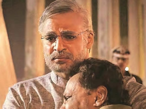 PM Narendra Modi  FIRST DAY Box Office Collection