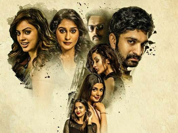 Image result for 7 movie review