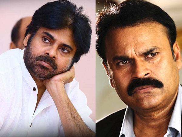 When Pawan Kalyan Fans Got FIRED Heavily By Naga Babu For Their Behaviour!