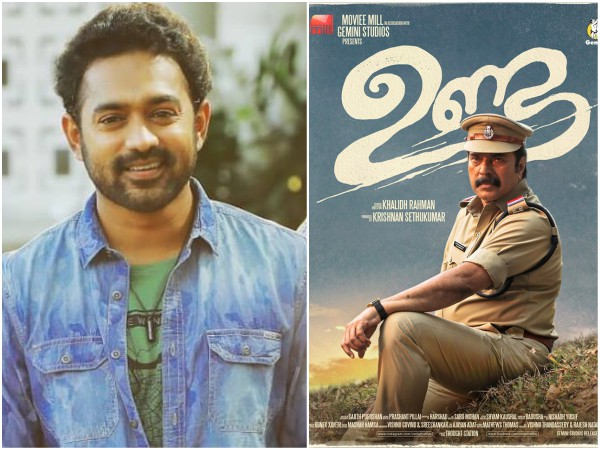 Asif Alis Words About Unda Would Definitely Leave Every Mammootty Fan Overjoyed!