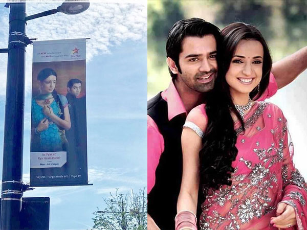 Sanaya & Barun Still Meet Up With Their Common Friends!