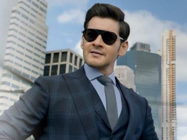 Maharshi AP/ TS Box Office Collections (Day 39): Another Good Sunday For Mahesh Babu's Movie