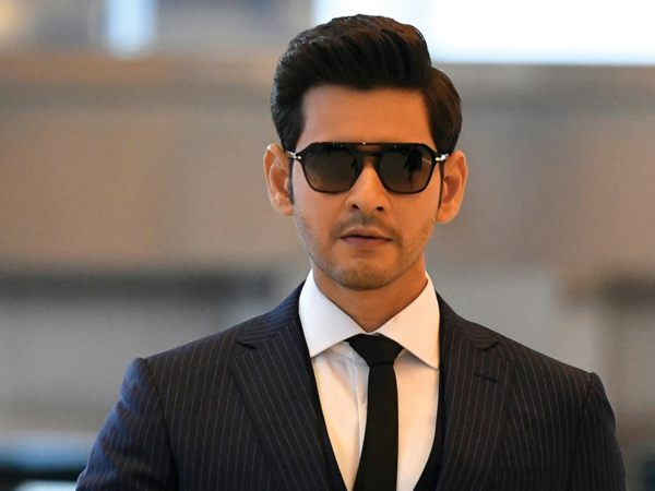 Maharshi Mahesh Babu Fans From Nellore Requesting To Reveal