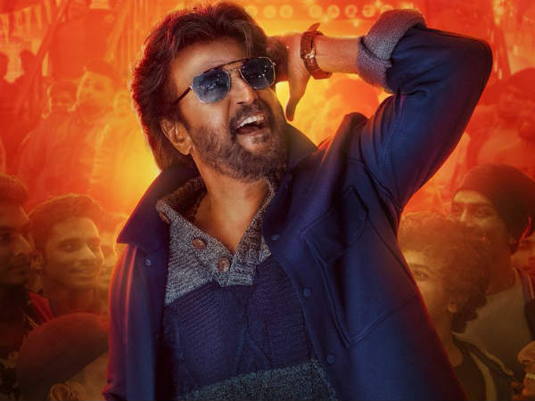 Petta's Collections