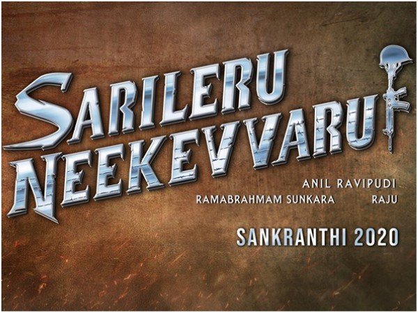 Mahesh Babu's Sarileru Neekevvaru Satellite Rights Bagged By This Channel!