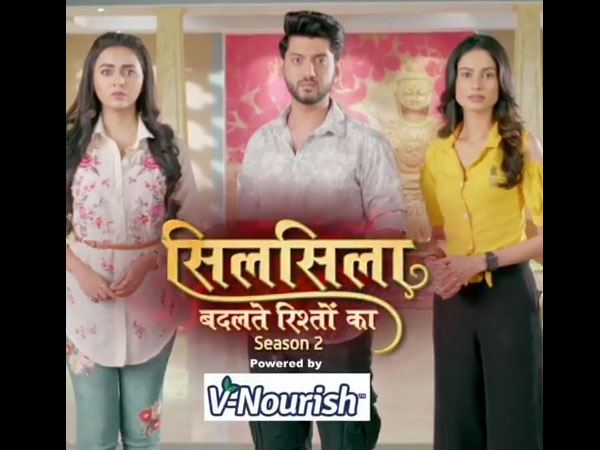 Silsila Badalte Rishton Ka 2 To Go Off Air Soon; Check Out The Upcoming Twist!