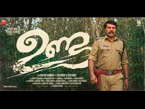 Unda Movie Review: Triggers And Offers A Fantastic & Refreshing Experience!