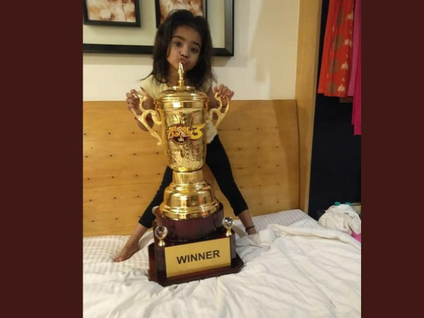 This CUTE Kid Has Bagged The Trophy!