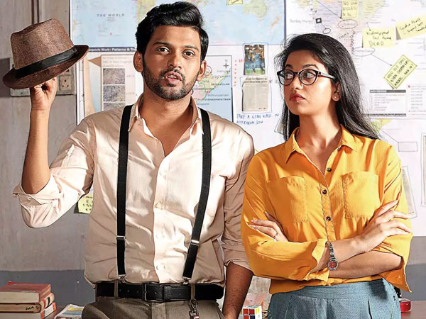 Agent Sai Srinivasa Athreya Full Movie Leaked Online For Download; Will The Collections Be Affected?