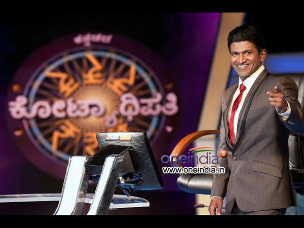 WHAT! Puneeth Rajkumar Accepts To Not Knowing 90% Of The Questions In Kannadada Kotyadipathi!